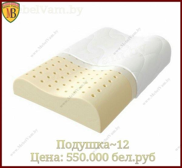 Подушки в Минске