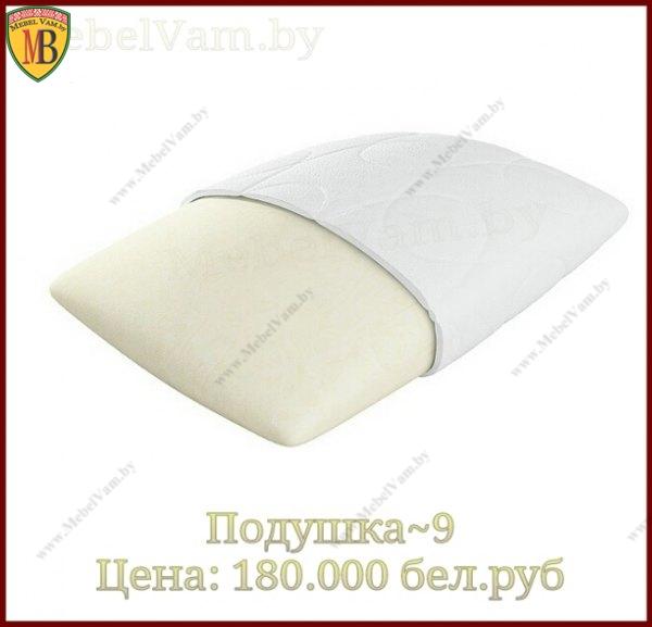 Ортопедические подушки цена