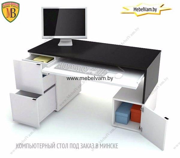 Письменный стол ребенку