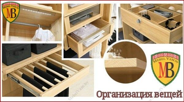 Шкафы в Минске
