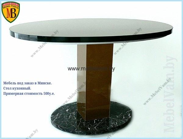 обеденный столы под заказ в минске