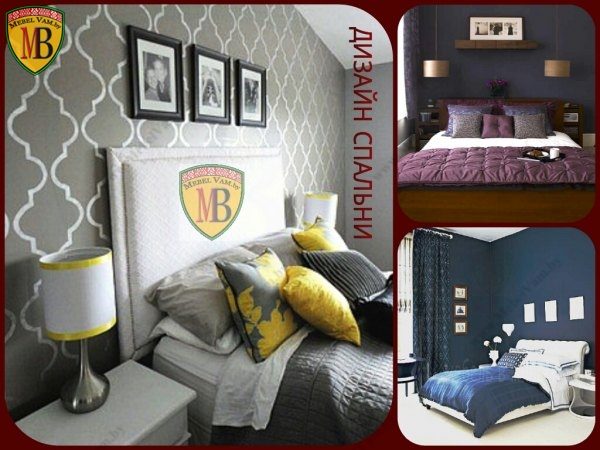 мебель для спальни в минске под заказ