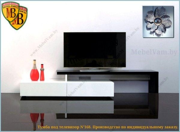 Tumba pod televizor